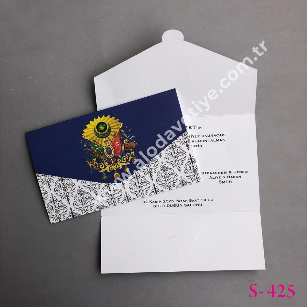 osmanli armali davetiye (2)