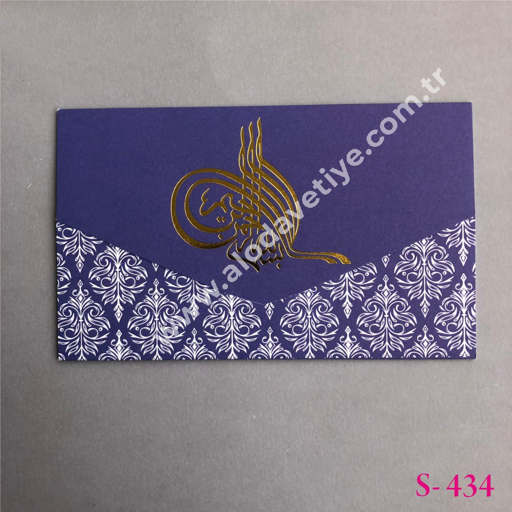 Sünnet davetiyesi osmanlı tuğrası (2)